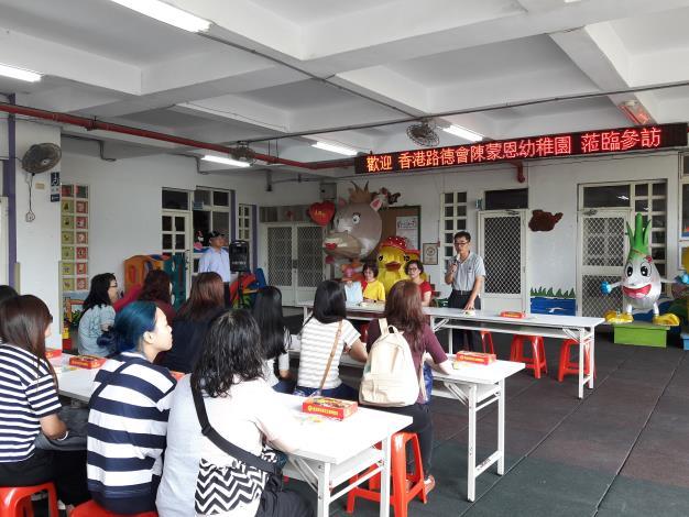 香港路德會陳蒙恩功稚園参訪幼兒園