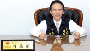 現任副主席林萬固
