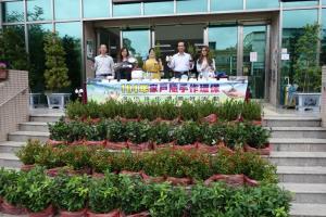 104環保回收換樹苗活動