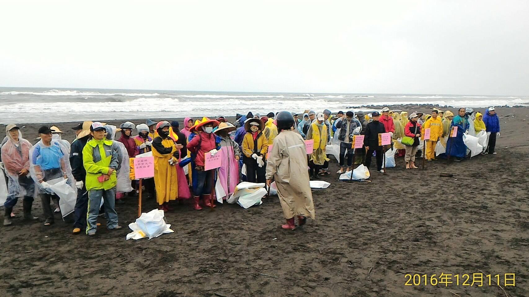 壯圍鄉105年全國秋季淨灘活動