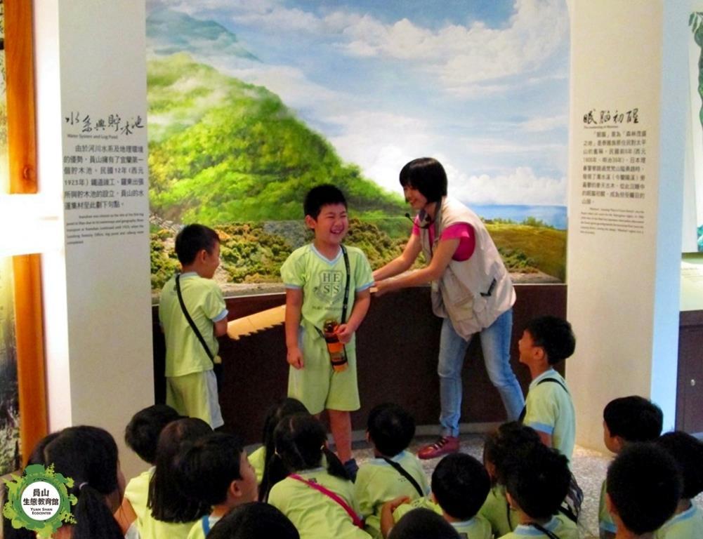 員山生態教育館-館方向參觀學童導覽及互動