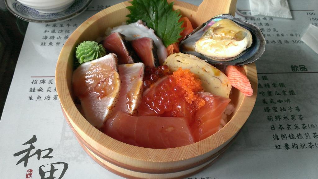 和田日式食堂