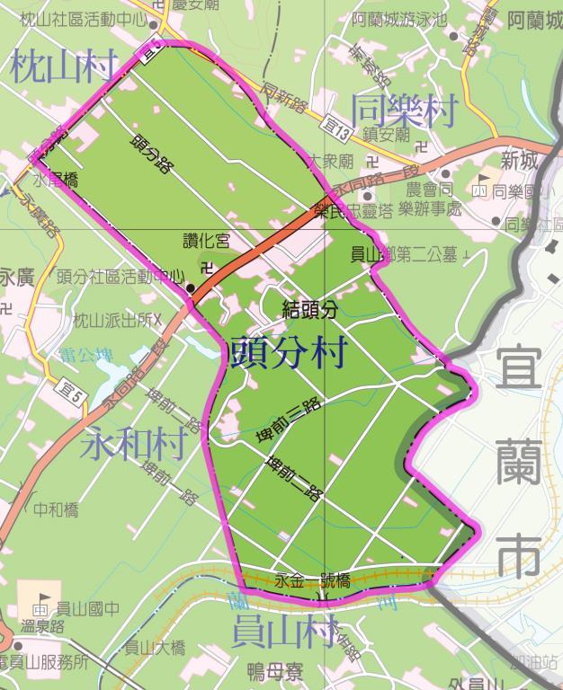 頭分村地圖