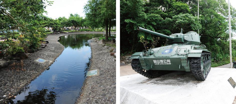 員山公園河流水道及戰車模形圖