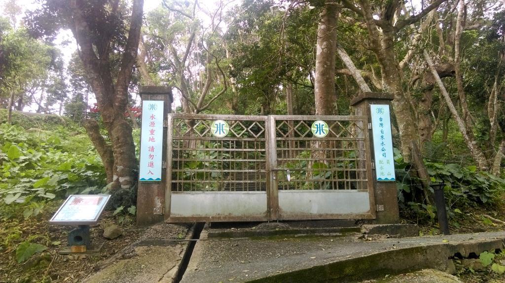 員山淨水場(員山公園)