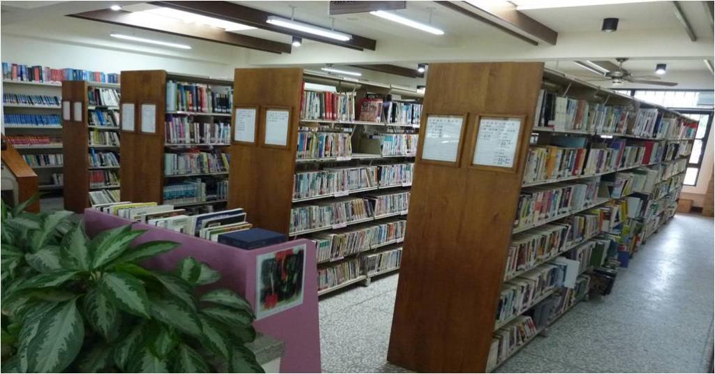 圖書館藏書