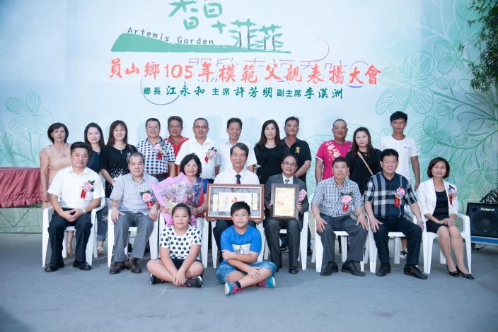 七賢村黃旺桂