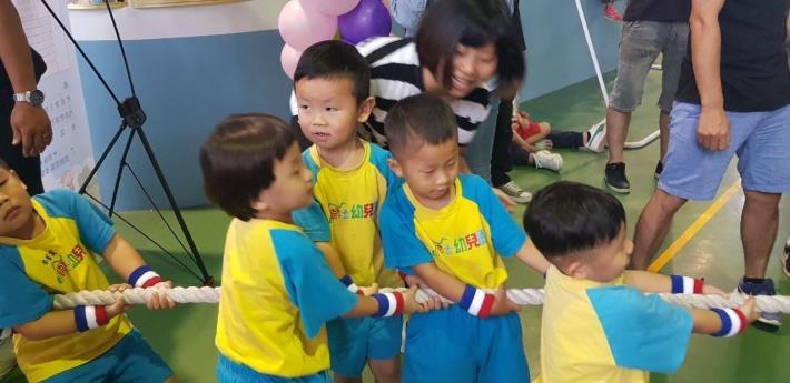 幼兒園運動會1_190429_0187