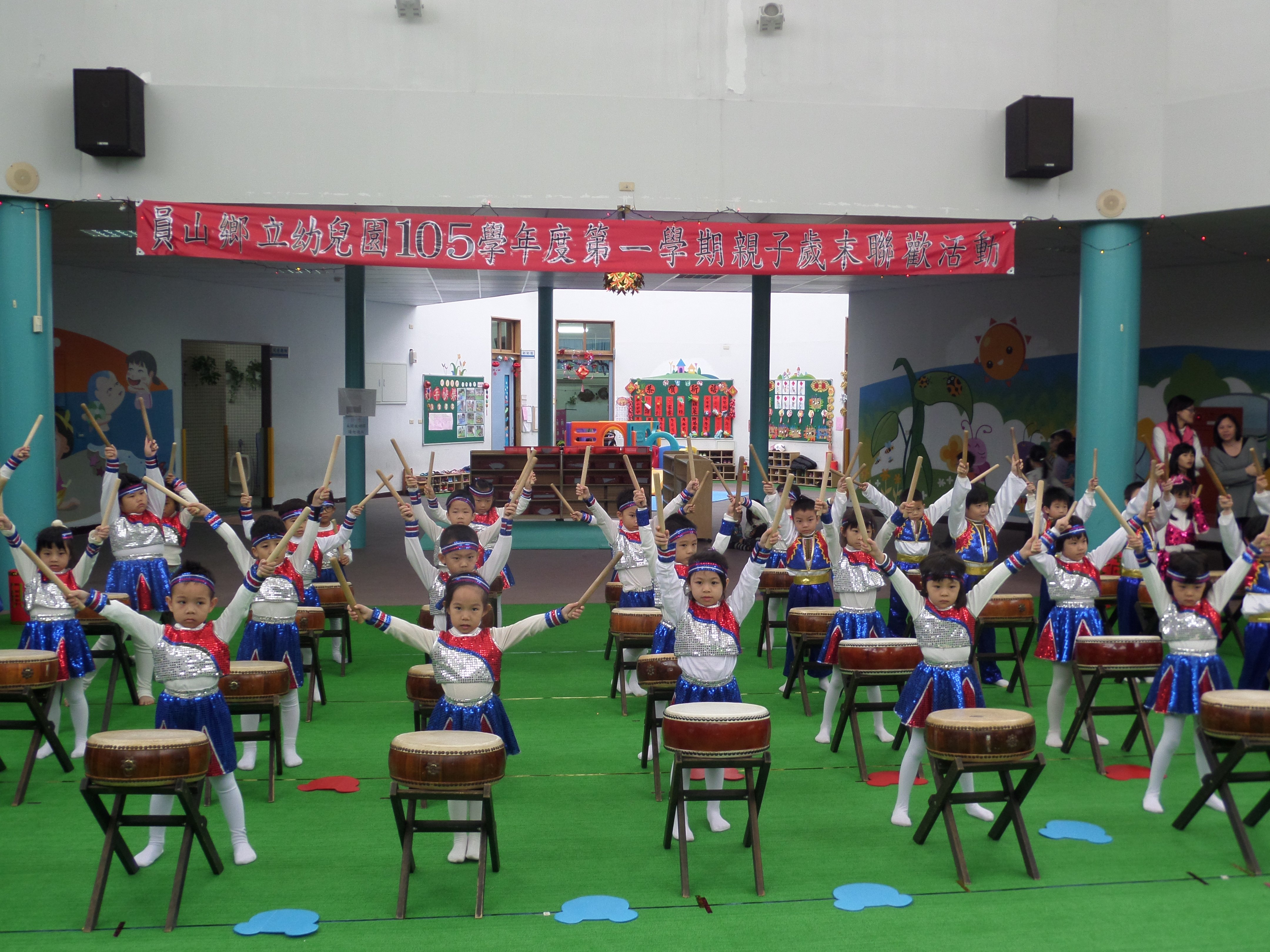 員山鄉立幼兒園105學年度第一學期親子歲末聯歡活動