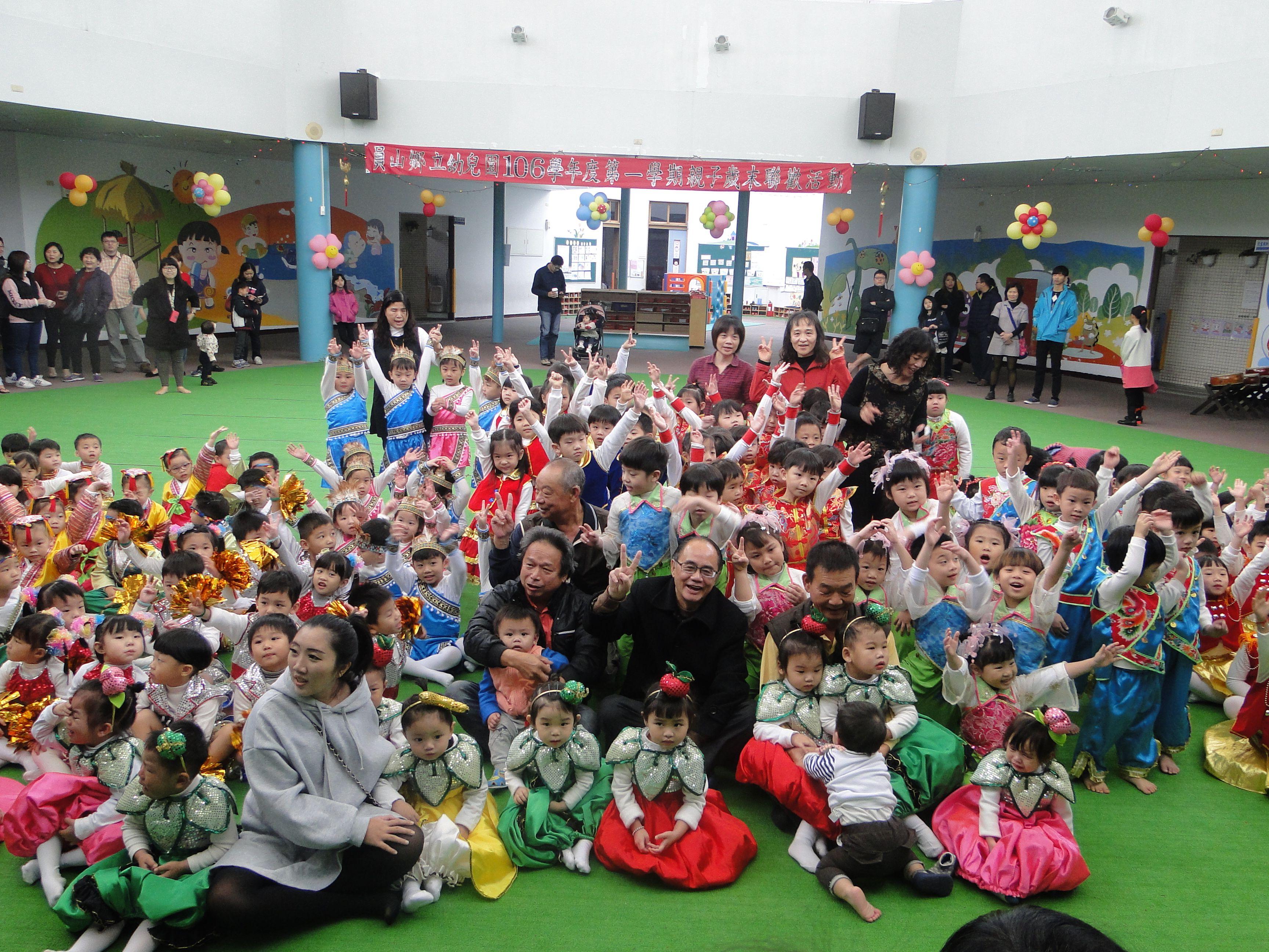 員山鄉立幼兒園106學年度第一學期親子歲末聯歡活動