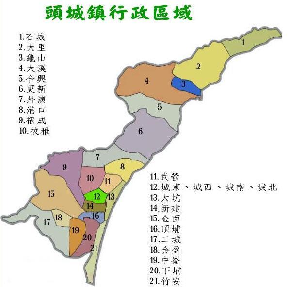 頭城鎮行政區域圖