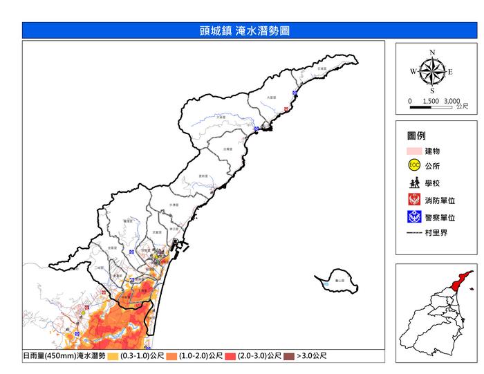 頭城鎮淹水潛勢圖