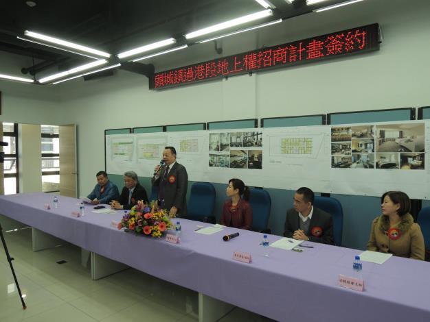 頭城鎮過港段地上權招商計畫簽約儀式共8張相片