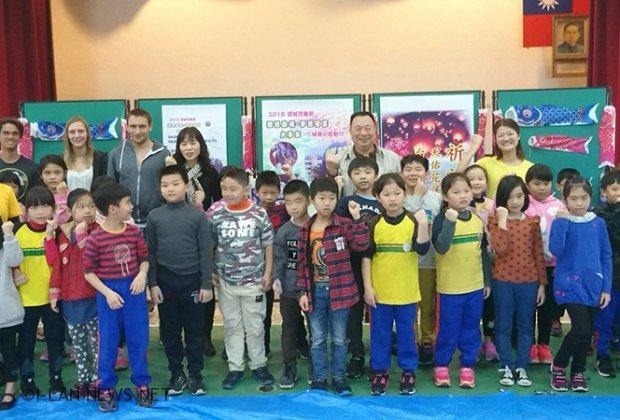 2018鯉想啟程兒童國際公益活動
