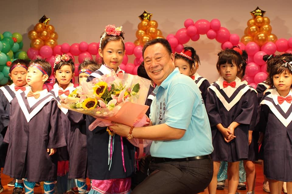 《107年幼兒園畢業典禮暨遊藝會》
