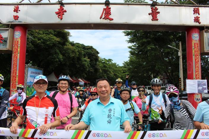 單車騎遊 鎮長主持開幕