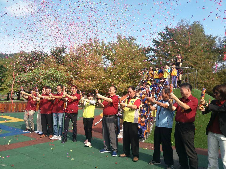 頭城運動公園全新親子共融遊樂場正式啟用