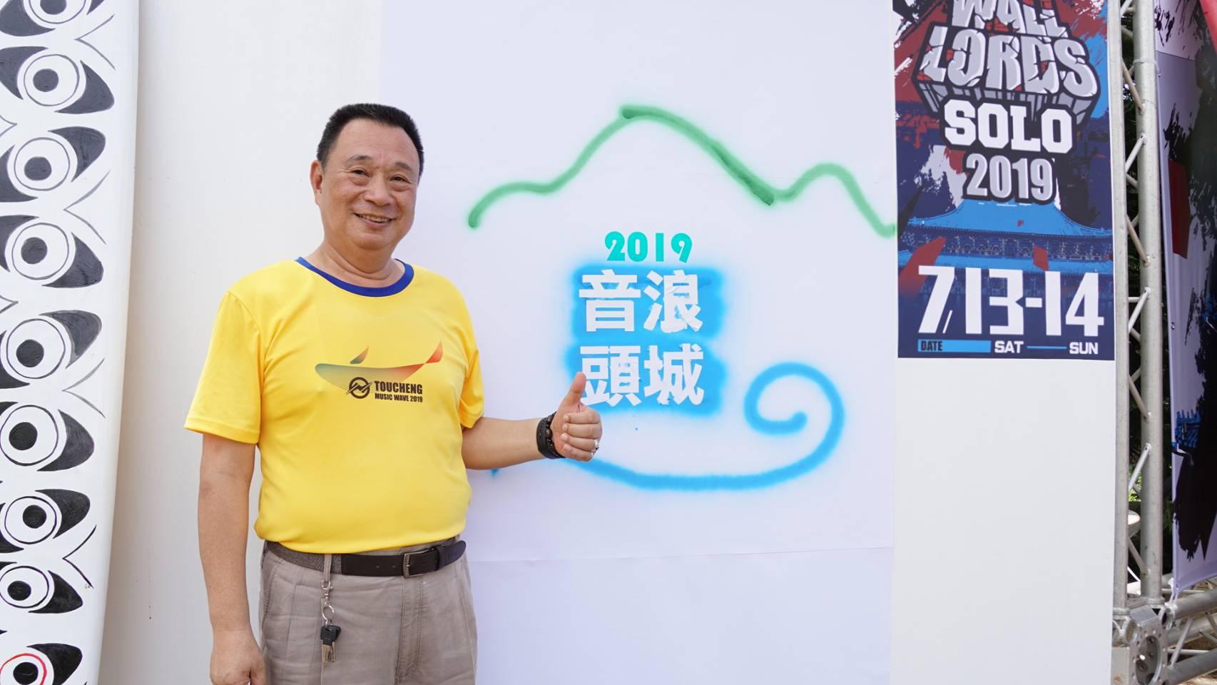 2019音浪頭城將於7/13、7/14兩天隆重登場