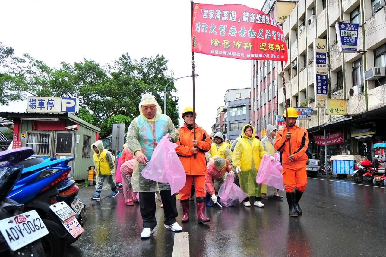 2016國家清潔週