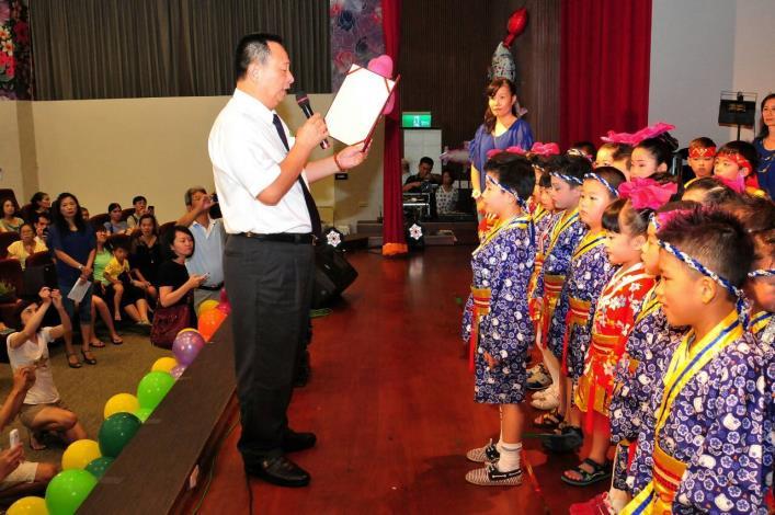 鎮立幼兒園畢業典禮共23張相片