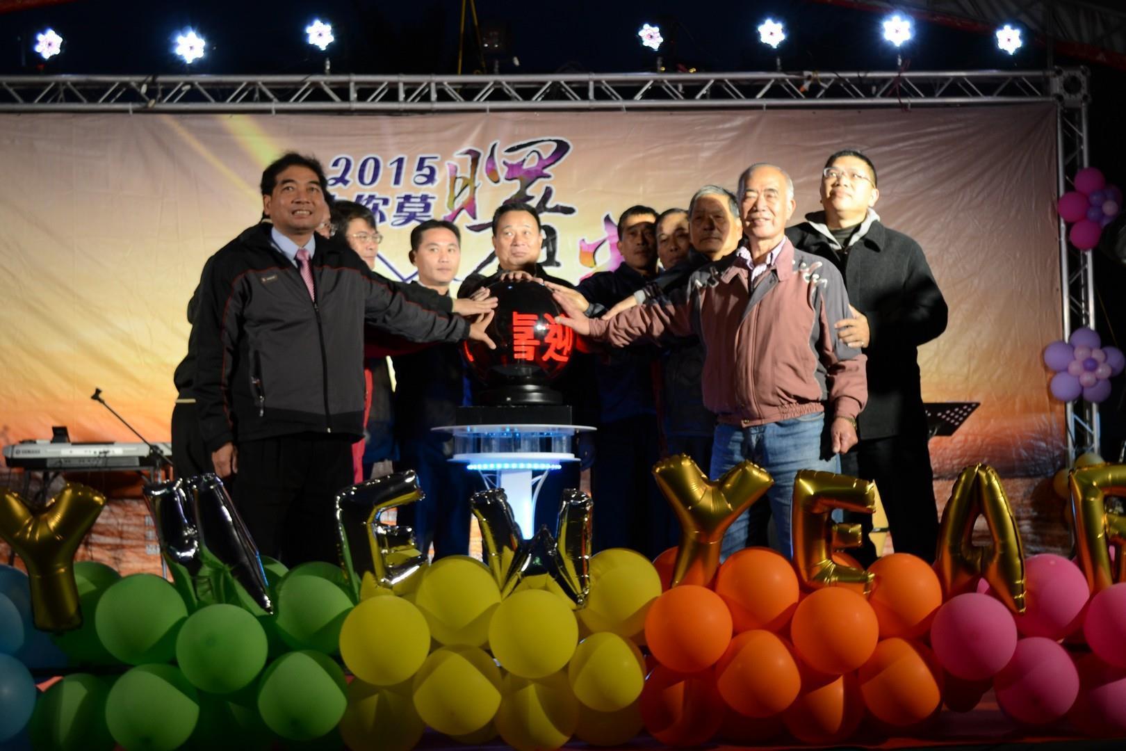2015頭城迎曙光
