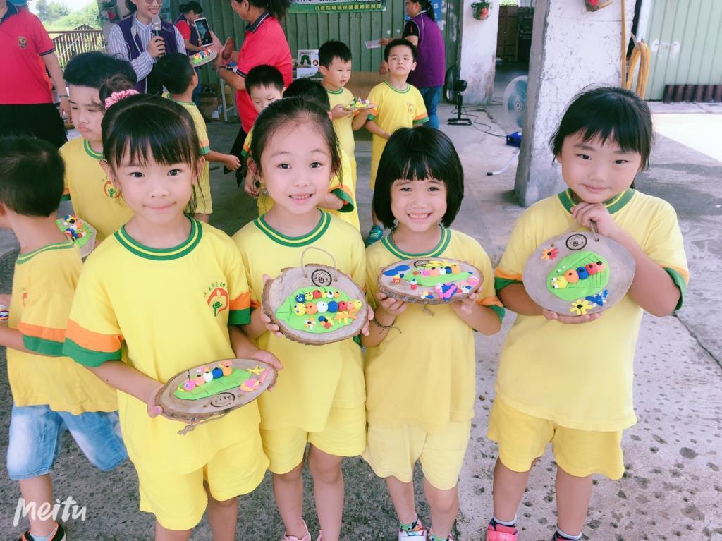 幼兒園資源回收宣導
