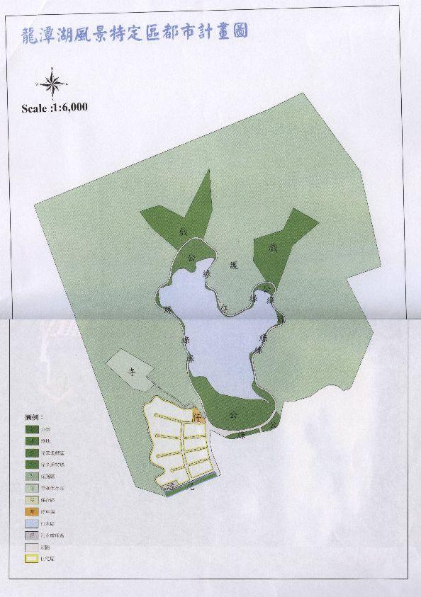 龍潭湖特定風景區都市計劃圖