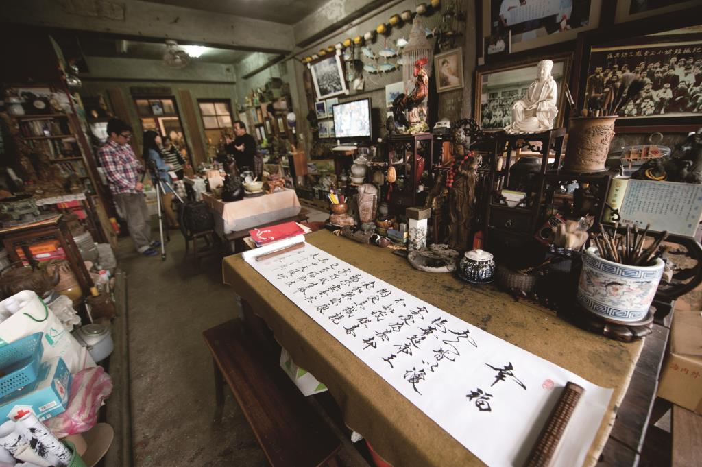 南方澳文史工作室-三剛鐵工廠文物館