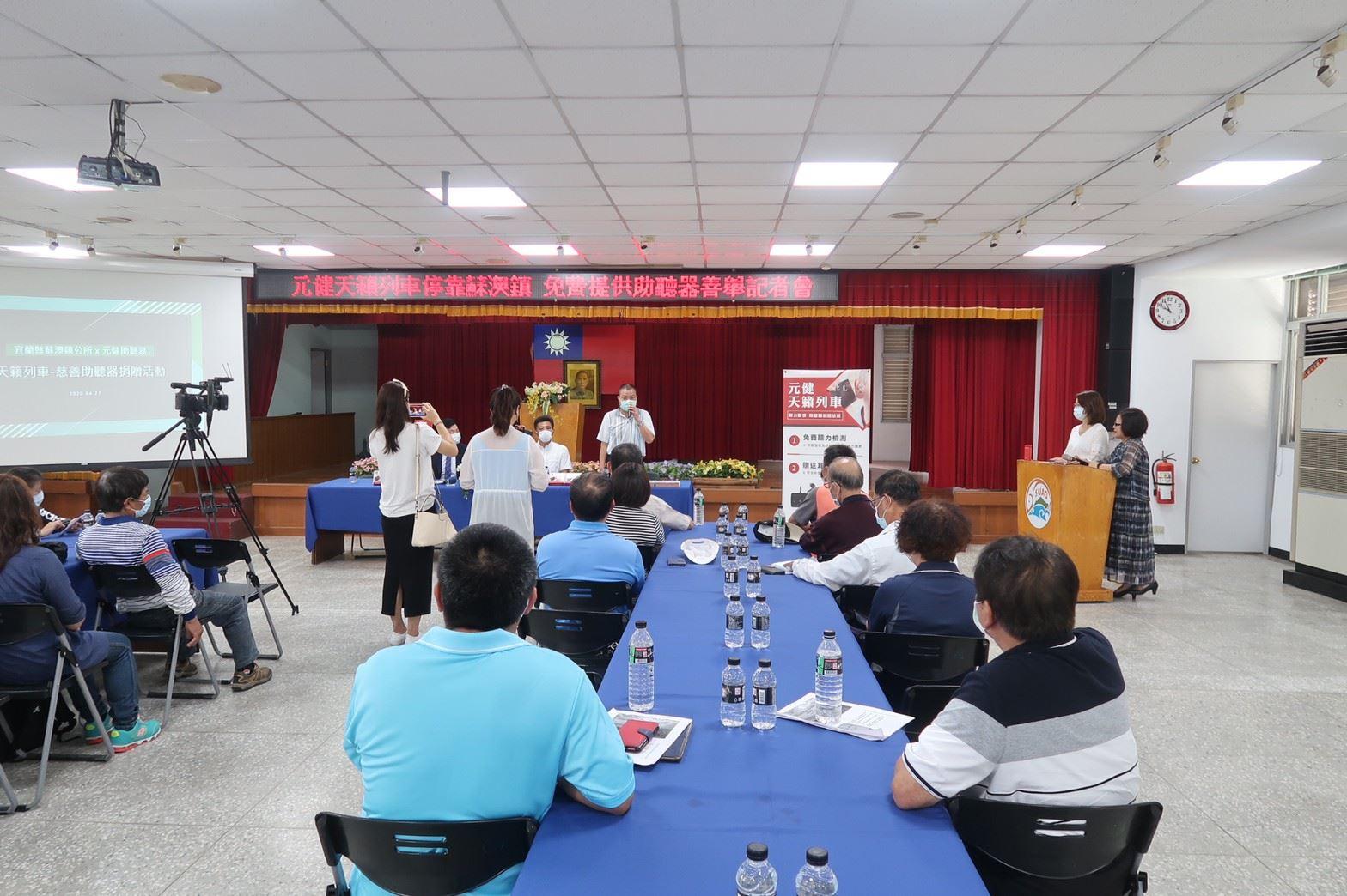 元健天籟列車-助聽器捐贈-代表會主席致詞