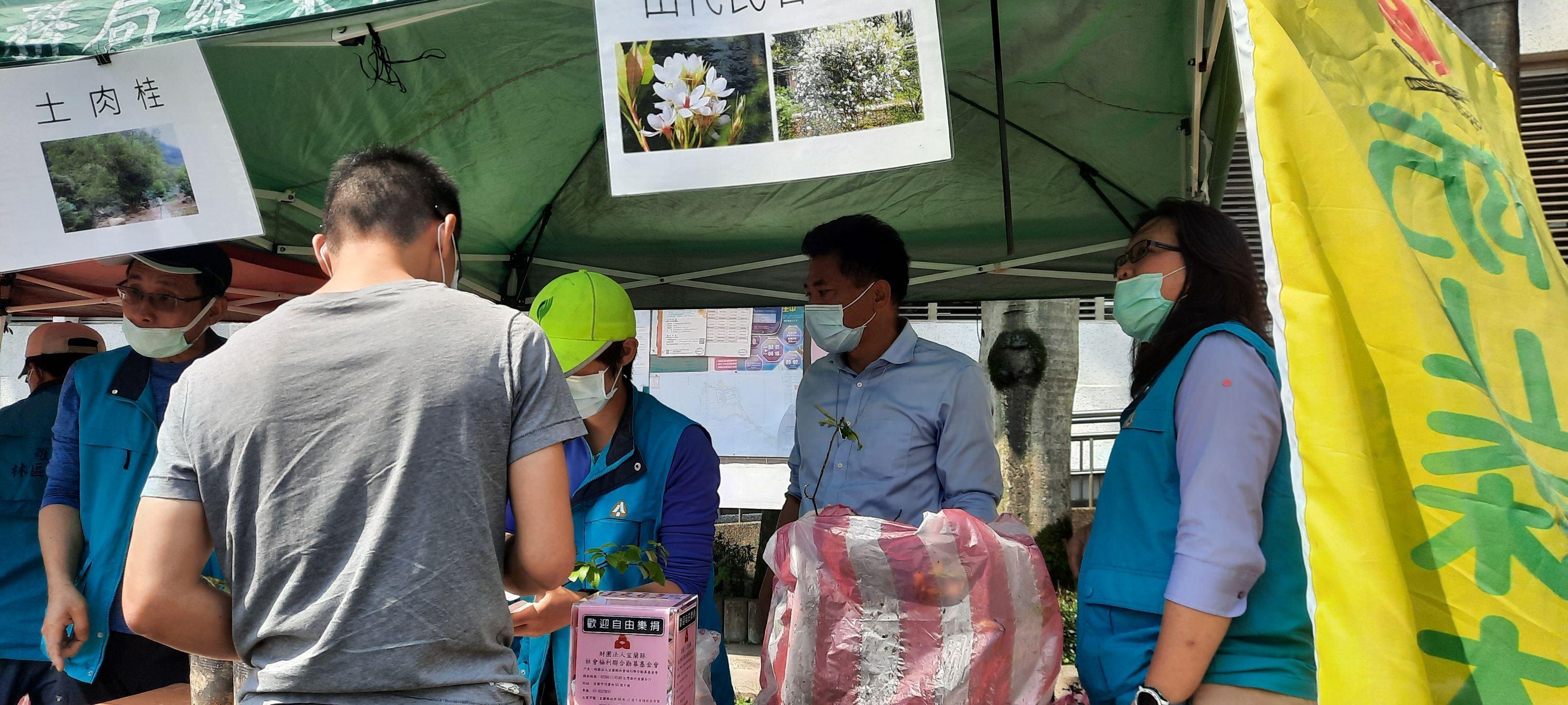 結合羅東林區管理處植樹月贈苗活動1