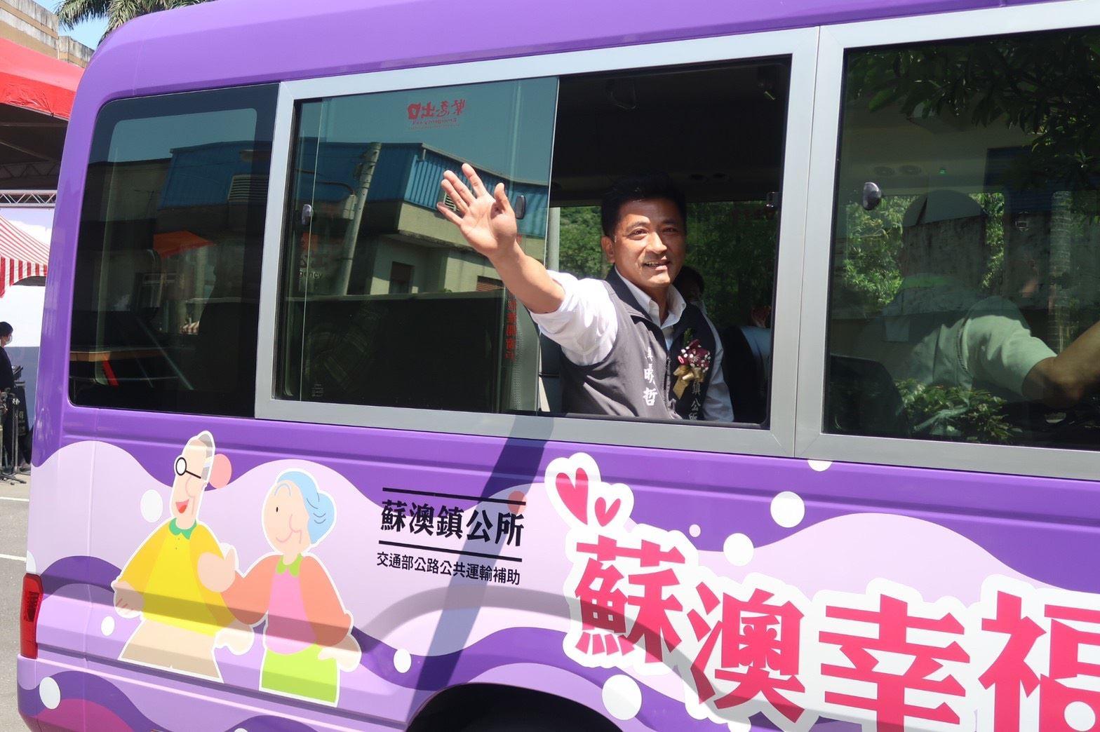鎮長搭乘蘇澳鎮幸福巴士