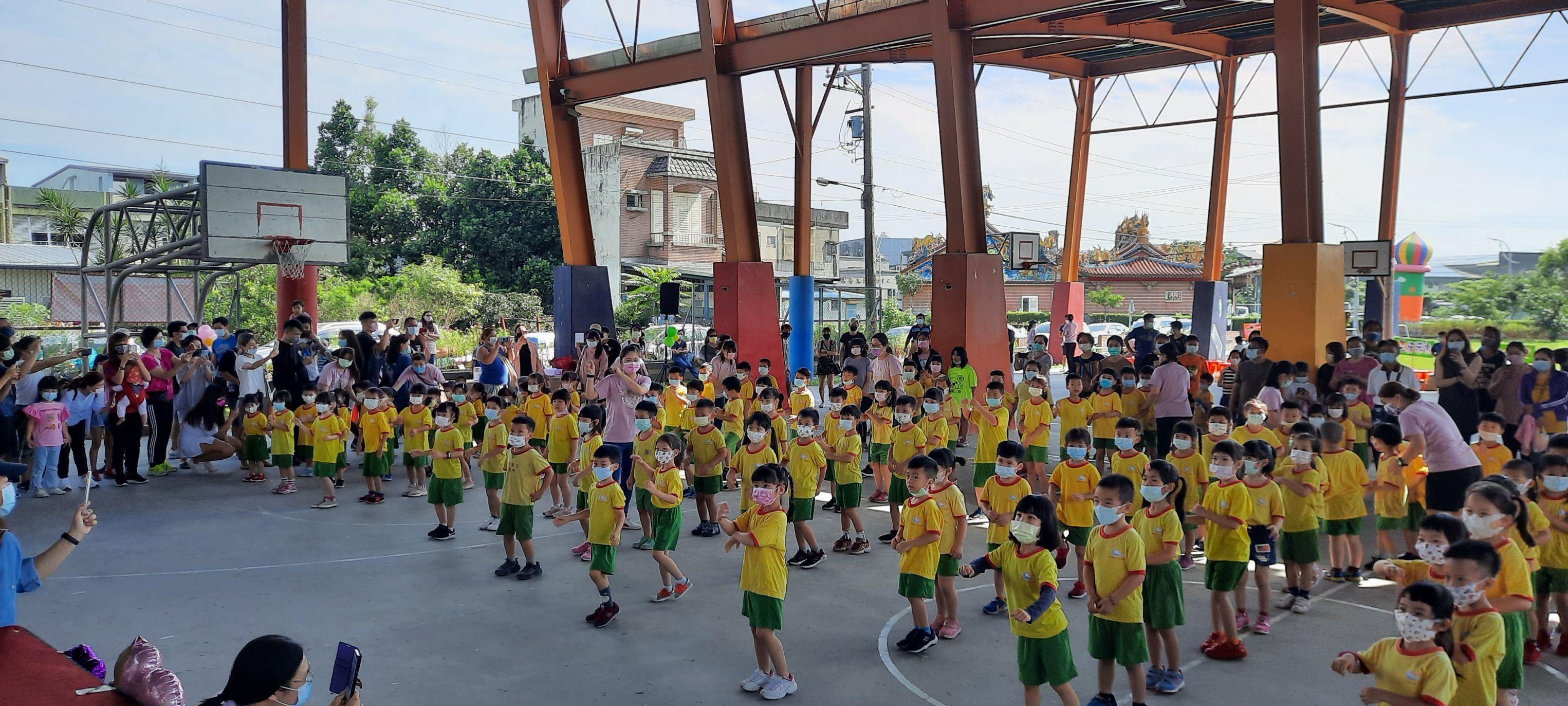 110年度慈幼週親子運動會