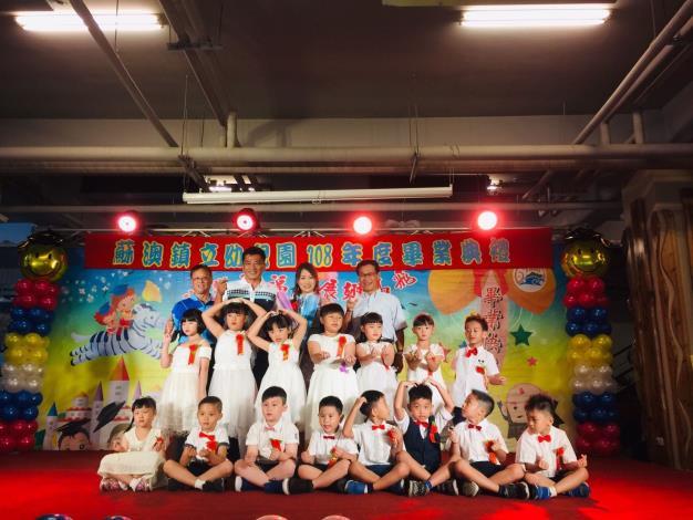 108幼兒園畢業典禮20