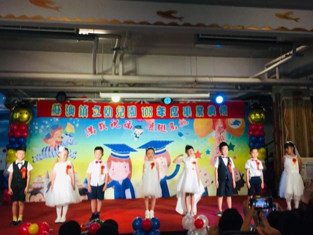108幼兒園畢業典禮15