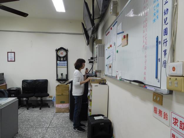 108.2.22地震、防災演練照片01.JPG