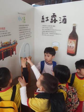 108.4.12綠博戶外教學活動花絮57