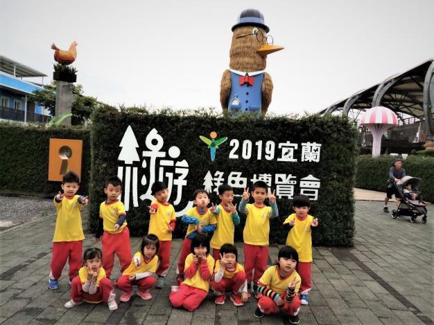 108.4.12綠博戶外教學活動花絮31