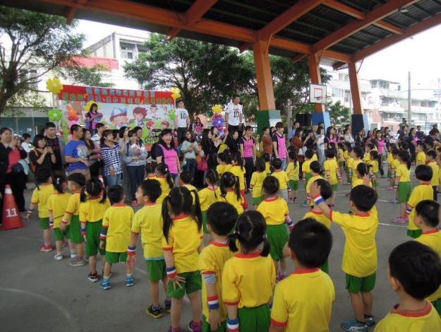 慈幼週親子運動會(107.04.28)072