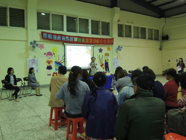 親職教育專題講座(107.10.19)14