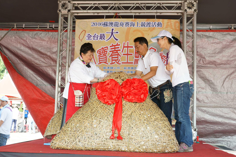 最大鯖魚粽