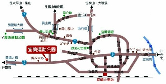 宜蘭運動公園交通路線圖