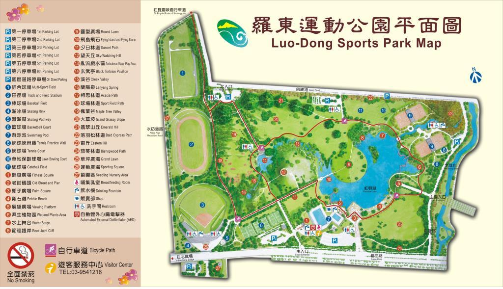 羅東運動公園平面圖