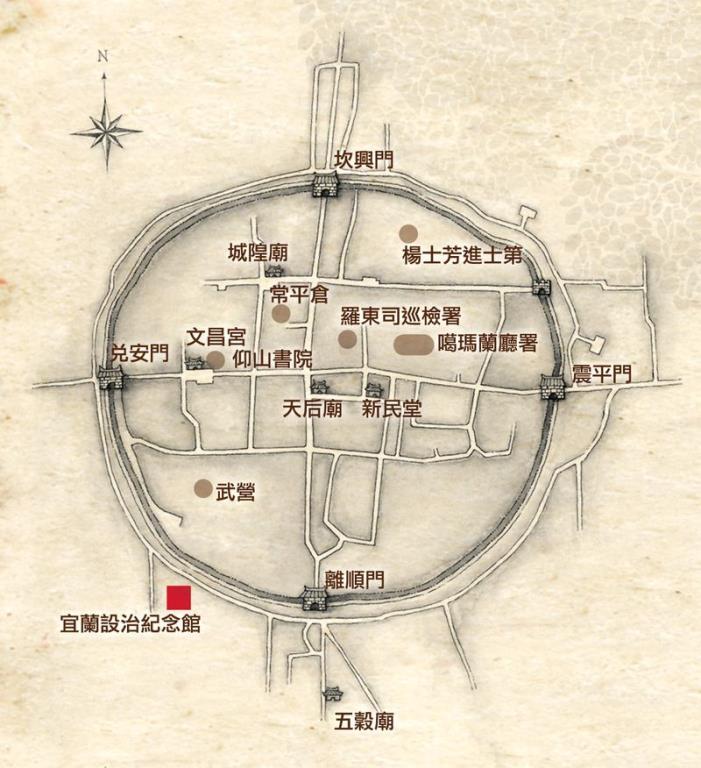 噶瑪蘭廳廳城規模圖