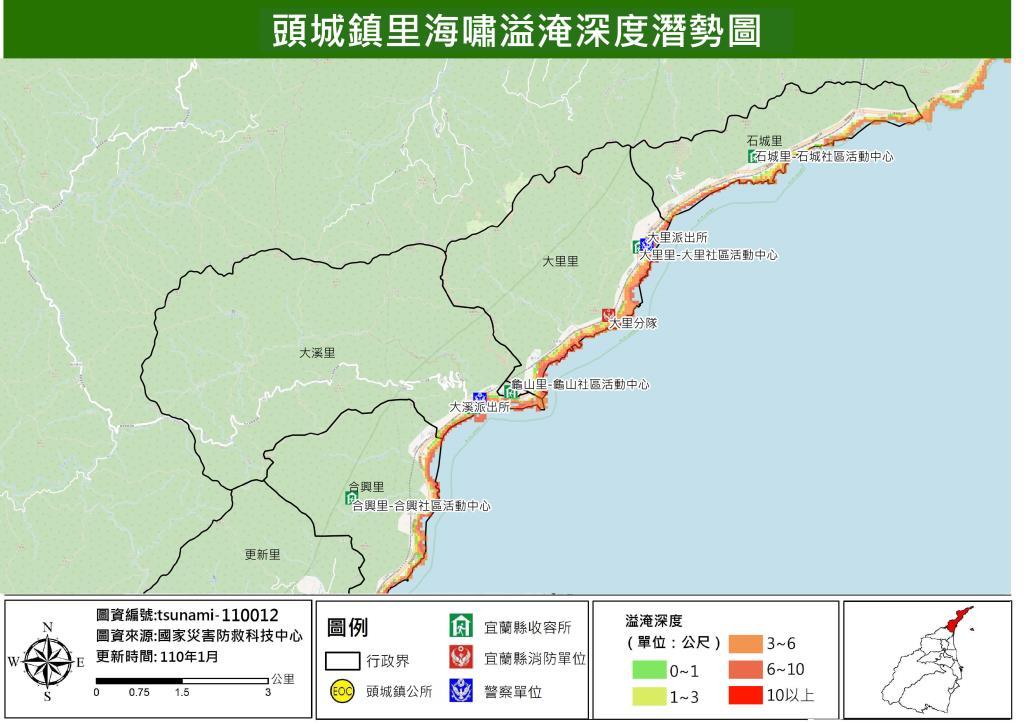 109012-頭城鎮海嘯溢淹深度潛勢圖
