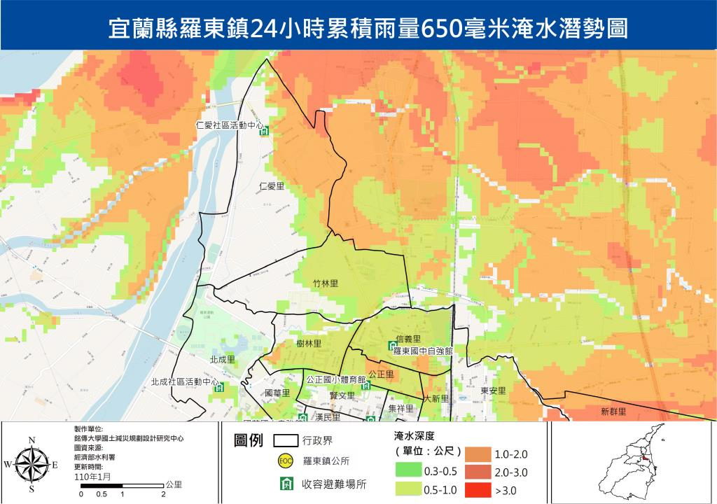 羅東鎮淹水潛勢24hr650毫米局部放大圖part2