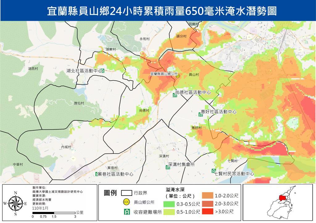 員山鄉淹水潛勢24hr650毫米(局部放大)
