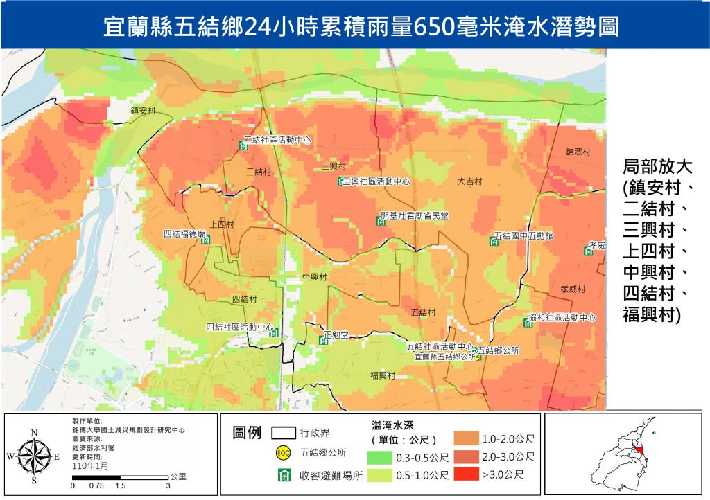 五結鄉淹水潛勢24hr650毫米局部放大圖(鎮安村、二結等村)