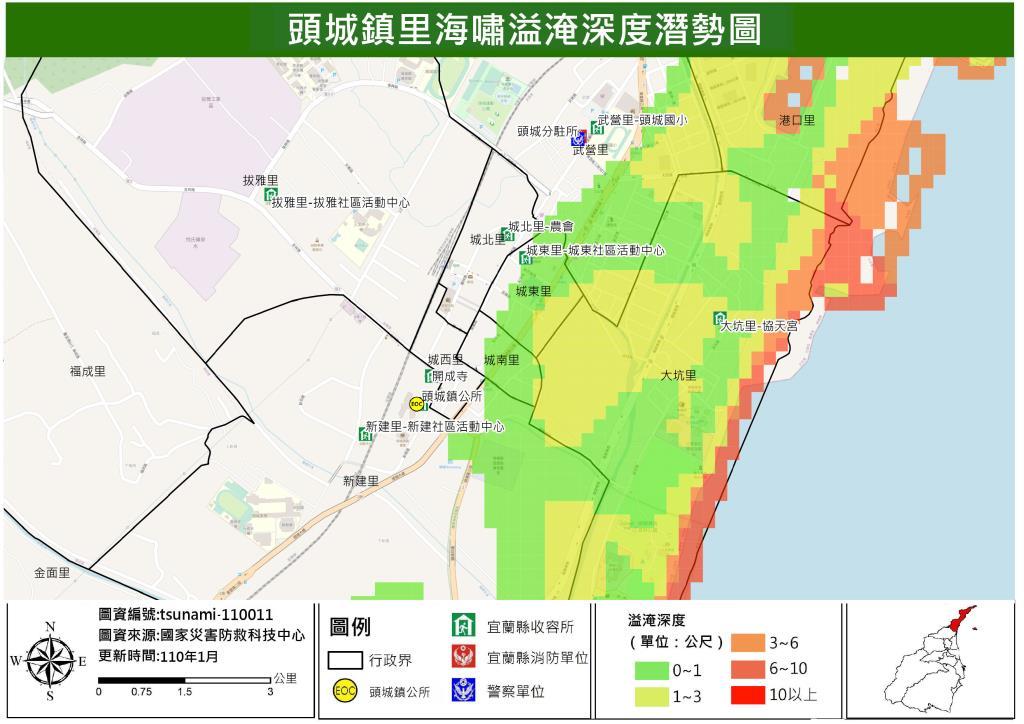 109011-頭城鎮海嘯溢淹深度潛勢圖