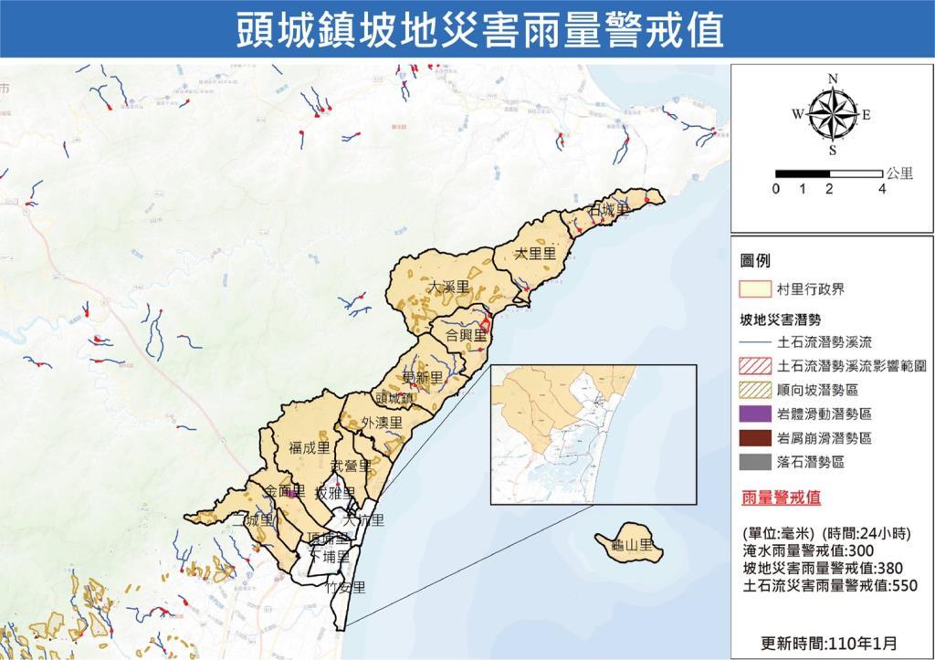 頭城鎮坡地災害雨量警戒值