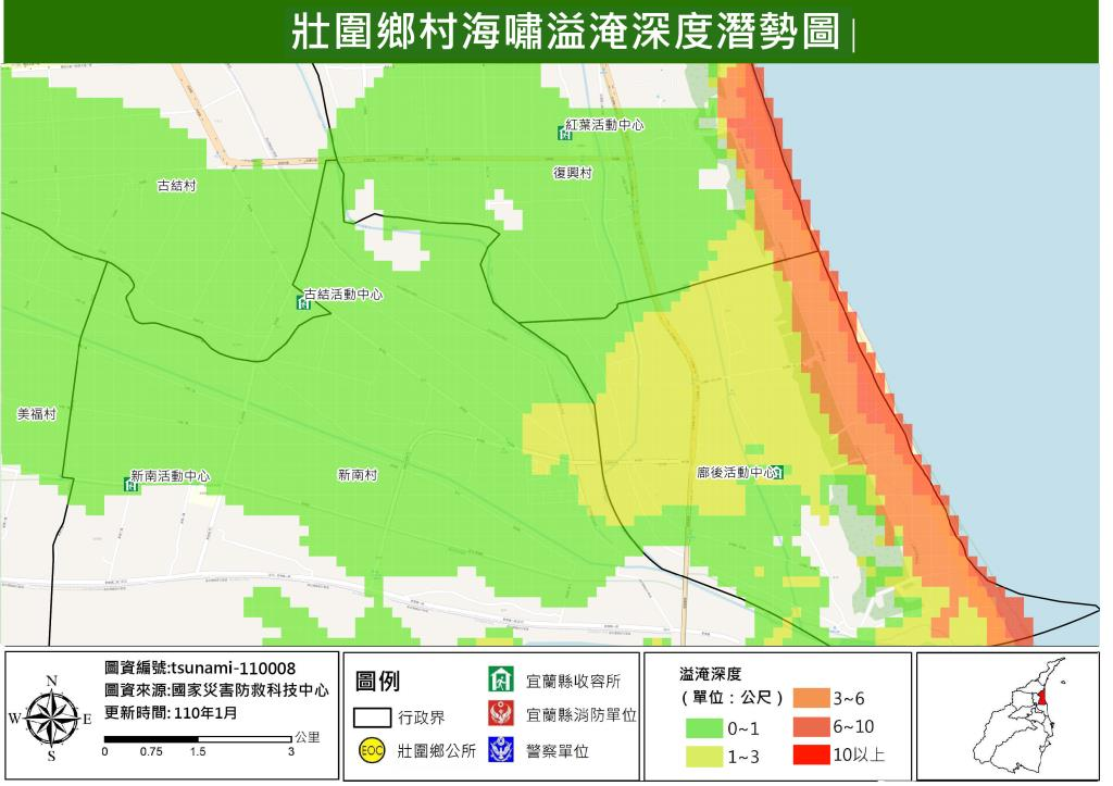 109008-壯圍鄉海嘯溢淹深度潛勢圖 拷貝